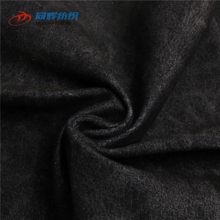 Cheap China Textile Warp Knitted Beautiful Faux Leather Fabric