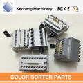 Box valve Used on Color Sorting Machine Colour Sorter Ejector