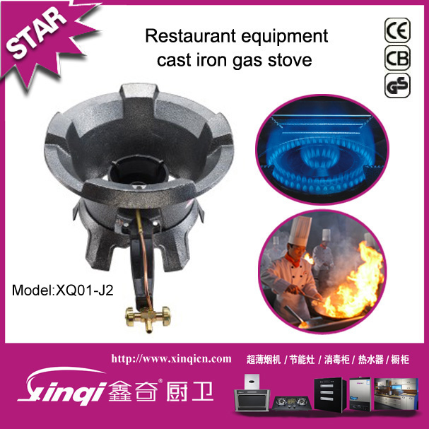 Custom High pressure commercial cast iron gas ring burner / stove plate
