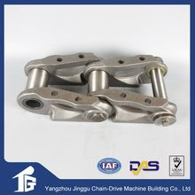Double plus row sidebar drag conveyor chain