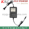 12V2A power transformer with UL CE FCC CB GS ROHS certifications