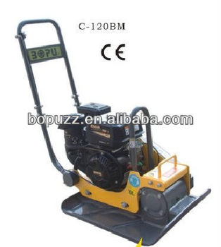 plate compactor/vibratory plate compactor/vibrating plate compactor/reversible plate compactor/forward compactor