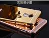 for dazen note3 case mirror back mobile phone case aluminum metal bumper with PC back cover for coolpad NOTE3