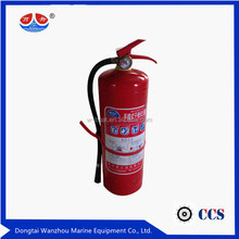 Portable Dry chemical powder Fire Extinguisher