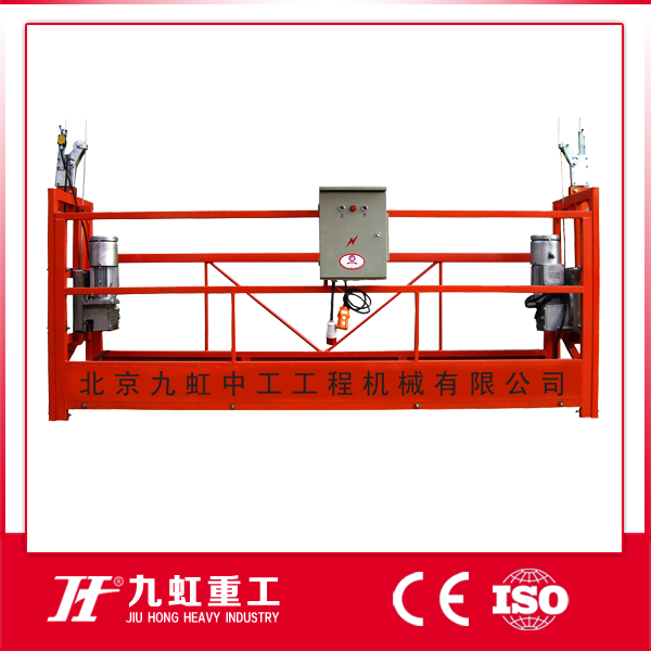 ZLP630 steel electric steel hoist platform scaffold lift building lift price
