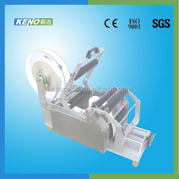 Manufacturers china KENO-L102 bottle cap label machine