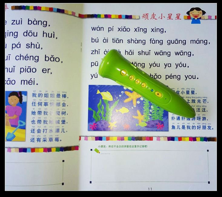 Magic educational any book reader pen for children study