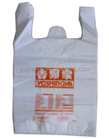 Where to Buy China Factory Reusable HDPE T-Shirt Plastic Shopping Bags