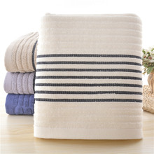 Nice Thick And Big Combed Cotton Bath Towel With Black Stripe