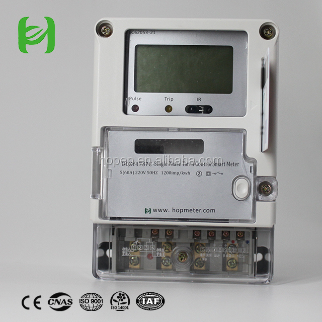 single phase prepaid energy meter electric energy meter manufacturers