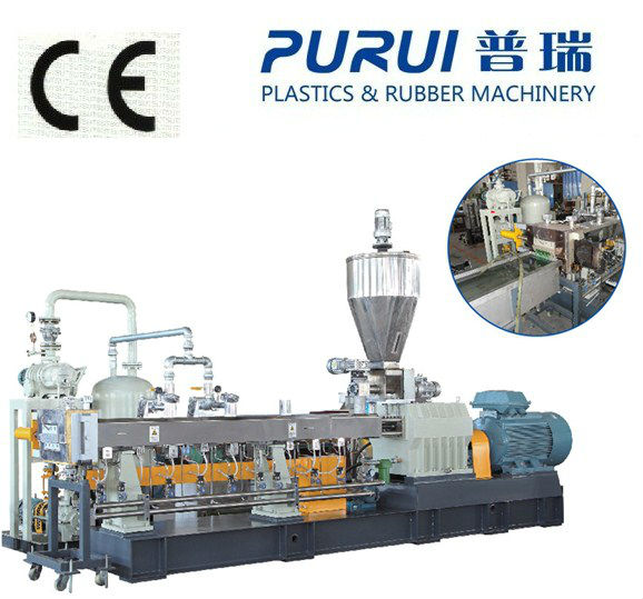 Waste PET/PP/PE/HDPE plastic recycling granulator 50-1000kg/h