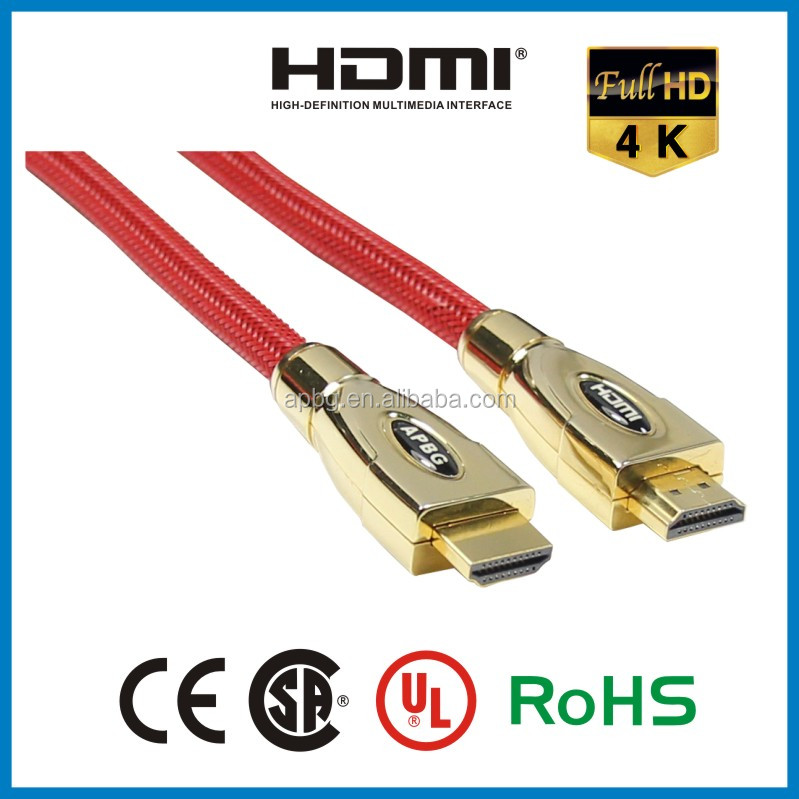 1.5m Metal Casing HDMI to HDMI Cable