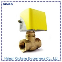 Best price hydraulic flow control motorized zone valve and actuator
