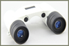 Small Plastic Toy Binocular Made in China