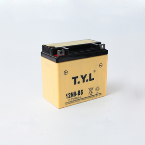 China factory price 12v9ah 12N9-BS maintenance free lead acid motorcycle battery in china