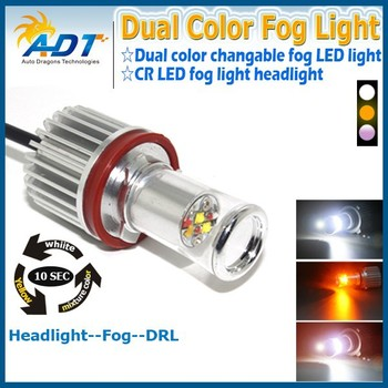 New Arrival super bright 9005 US CR Yellow/white Car fog Light Bulb Dual Color Fog Light Headlight