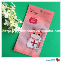 resealable plastic bags for food,resealable polypropylene bags,stand up pouch with zipper