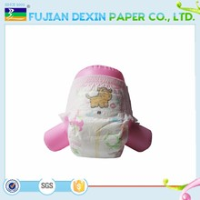 Low price of disposable cheap baby training pants diaper wholesale