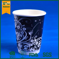 double wall hot coffee paper cups
