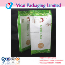 Recycle customized flat bottom side gusset dry food Yunlong paper dumplings food packaging