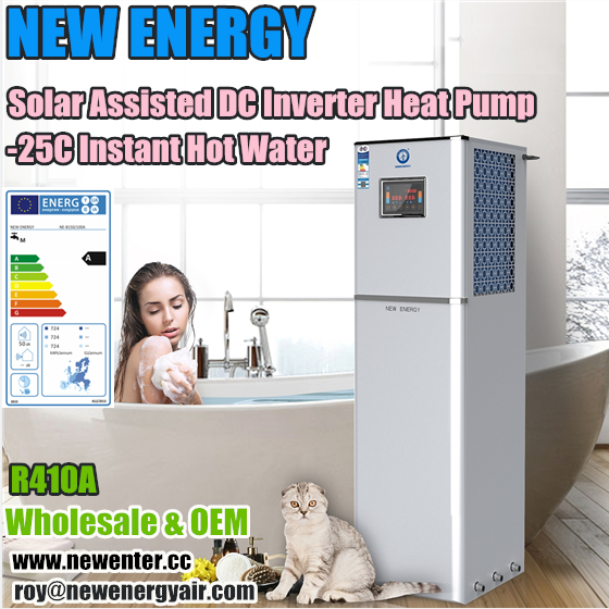 NEW ENERGY COP 5 Solar Assisted Heating DC Inverter Air Source Heat Pump