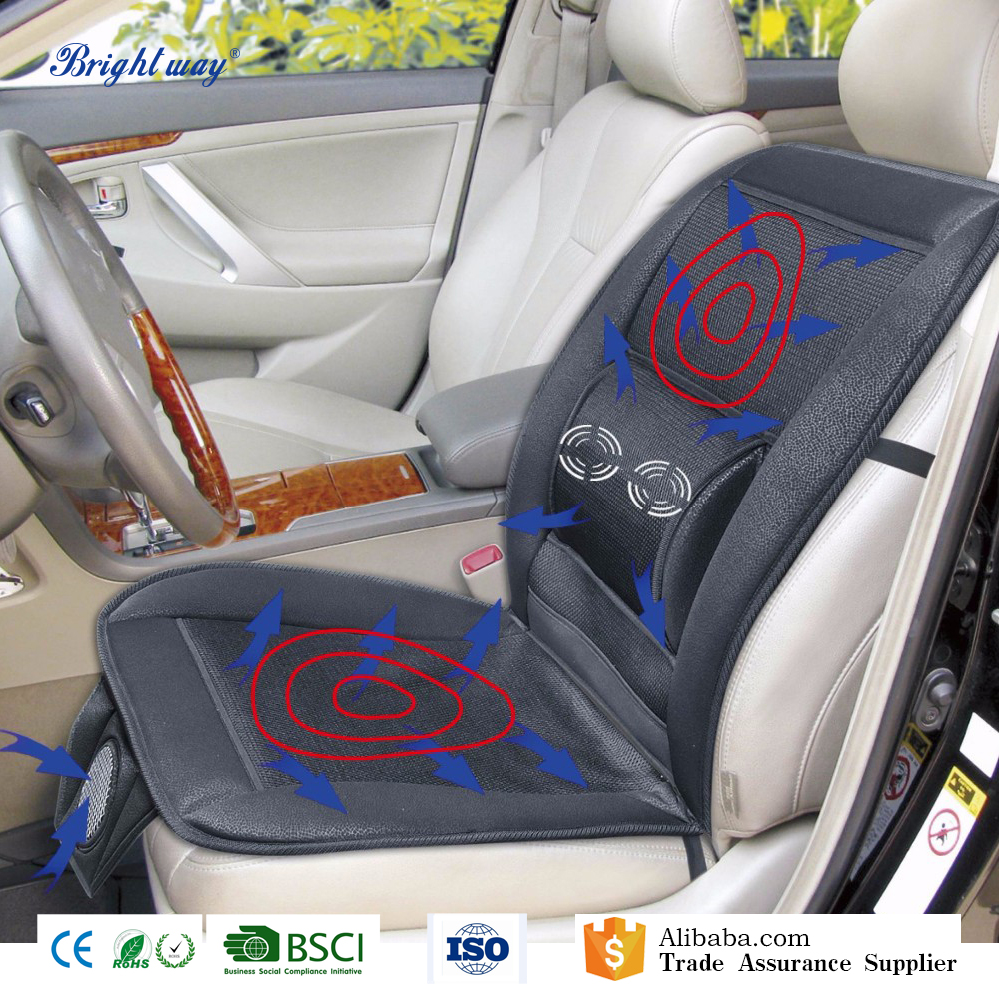 3IN1 Universal DC12V car cooling massage and heating seat cushion