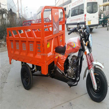 175CC 200CC MOTORCYCLE FOR CARGO
