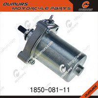 for engine HONDA SPACY110 110CC china motorcycle starter motor
