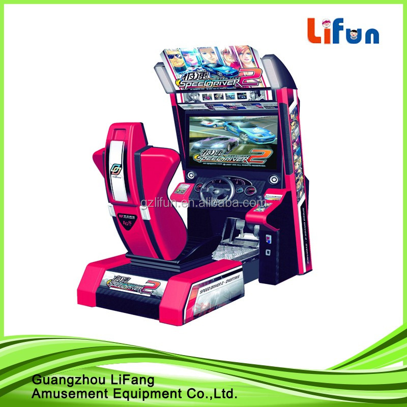 Cheap wholesale electronic 4d car driving simulator racing game machine--all dynamic hummer