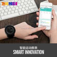 New design Wholesale Smart Fitness Watch with Remote camera SKMEI 1255