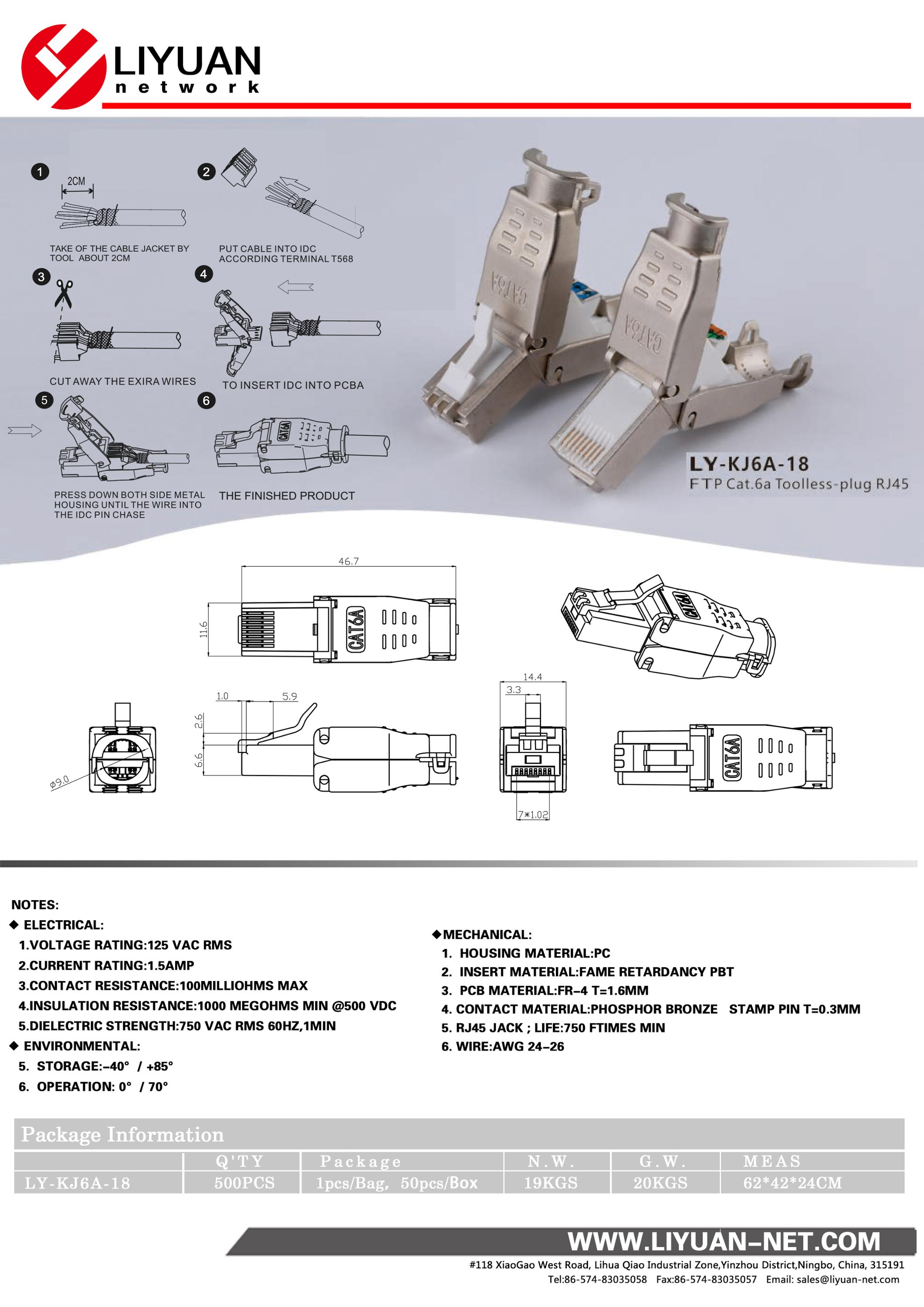 Ly Kj6a 18 High Quality Cat5e Cat6 Cat6a Rj45 Connector For Stranded Wire Diagram Solid Network