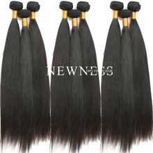 Alibaba trade assurance hair weaving wholesale cheap 100% virgin human straight hair extensions