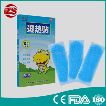 Oem Manufacturer Baby Cooling Gel Patch Aqua Gel Patch Free ...