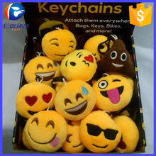 2017 New Designed Customize Plush Emoji Pillow Keychain