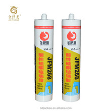 Acid cheap silicone sealant is used for fiberglass