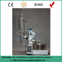 1L Small rotary film evaporator with factory price