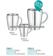 Classical double walled coffee mug With smooth surface design and 220ml capacity. Eco-friendly , lightweighted