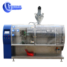 Professional Fully Automatic pouch packaging machine manufacturers