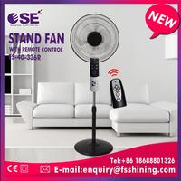 60W metal fans floor mounted stand fans line grill with rim