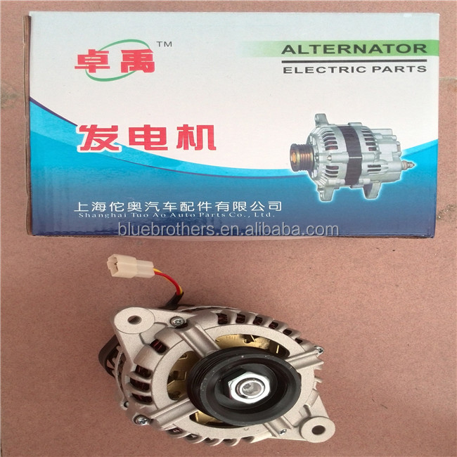 Factory Price Auto Car Alternator For DFM
