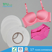 Hot Melt Adhesive Film for Bonding Fabric non-sewing underwear