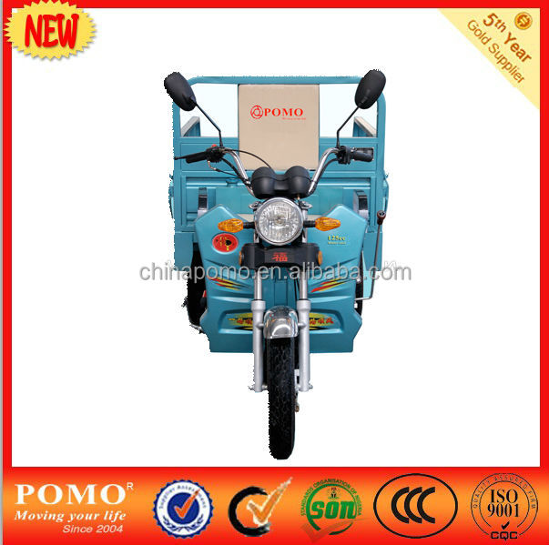 Cheap Wholesale Three trike motorcycle 3 wheel petrol trike motor