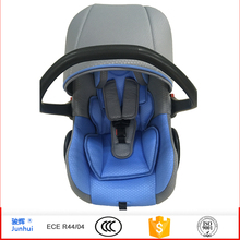 canopy bride baby car seats supplier or manufacturer
