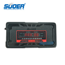 Suoer solar chargers portable 60V universal car charger battery charger