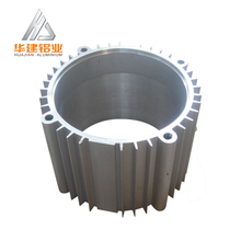 Factory's Custom made aluminium extrusion anodized electric motor housing/shell/case