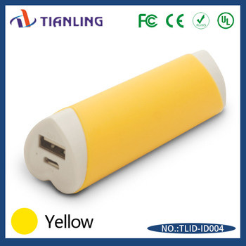 Professional manufacturer power bank lipstick portable yellow