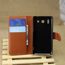 Bottom price most popular protective case for huawei g510