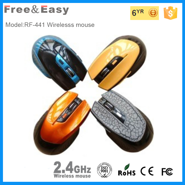 2.4g best laser wireless mouse