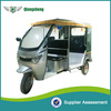 New model eco friendly tuk tuk thai los angeles