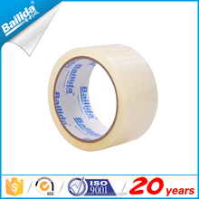Sample of advertisement product Bopp packing tape